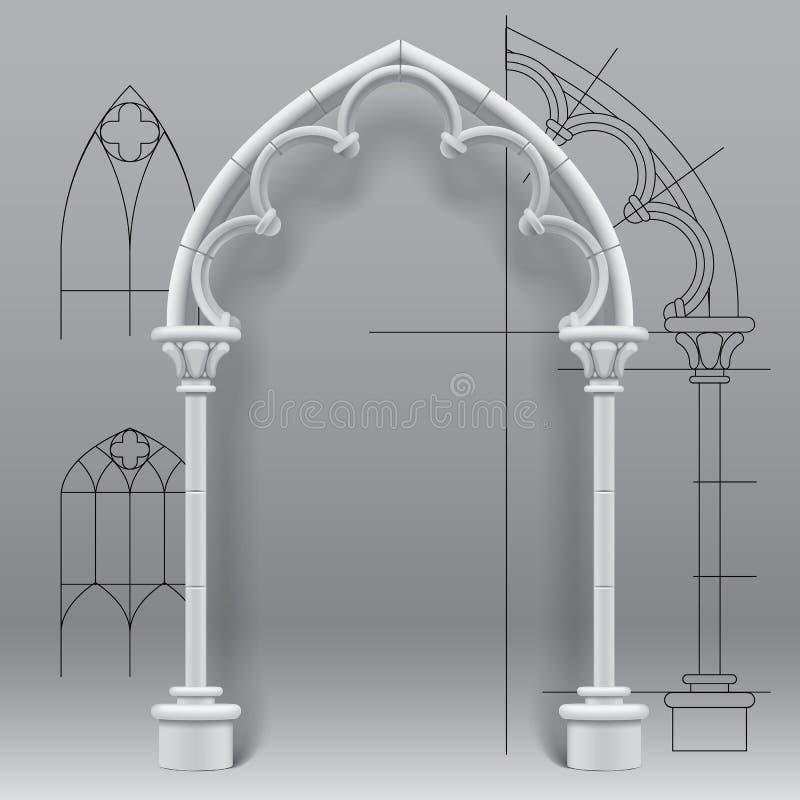 哥特式的曲拱 向量例证