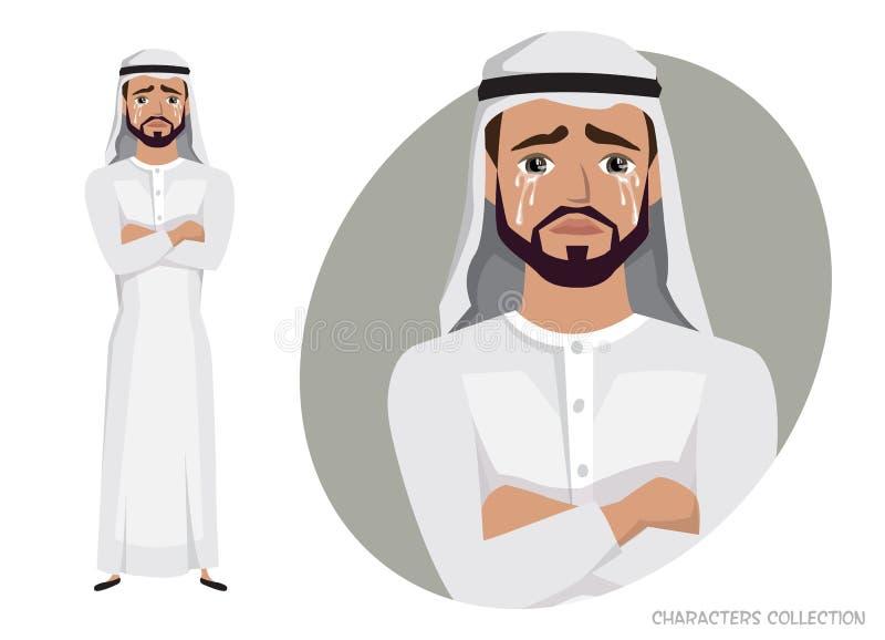 哭泣的阿拉伯人字符 消极情感表情感觉 库存例证