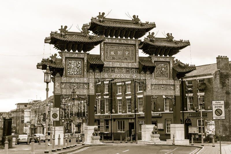 Download 唐人街曲拱,门乌贼属 编辑类库存照片. 图片 包括有 英国, 秋天, 照片, 乌贼属, 已分解, 定调子 - 62534793