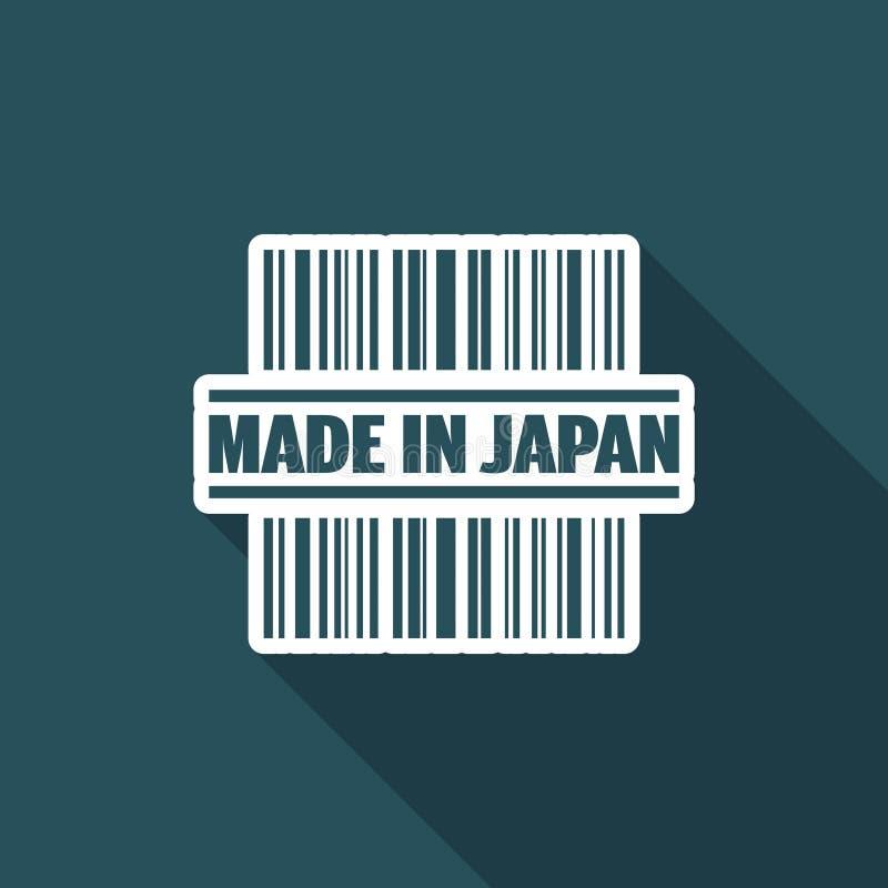 唯一被隔绝的日本制造象的传染媒介例证 库存例证