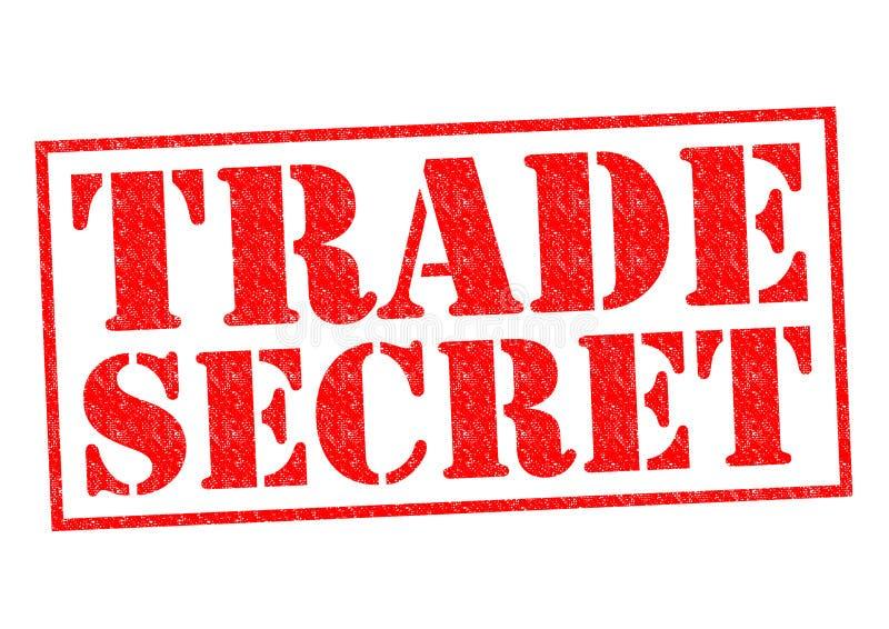 商业秘密 向量例证