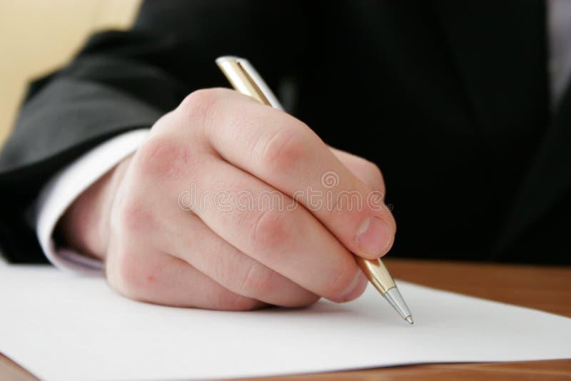 商业 免版税库存图片