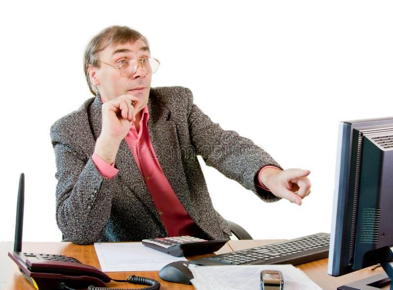 Download 商人事务 库存照片. 图片 包括有 顾问, 合法, 员工, 对象, 灰色, 年长, 在内部, 玻璃, 地毯 - 22359012