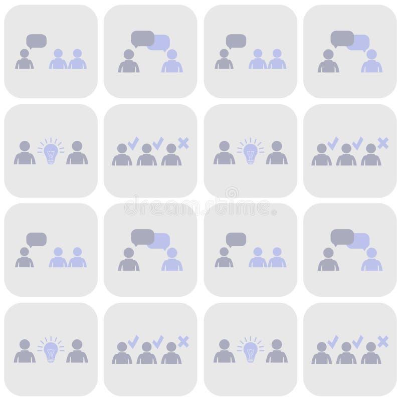 商人会议和会议 训练介绍 向量例证