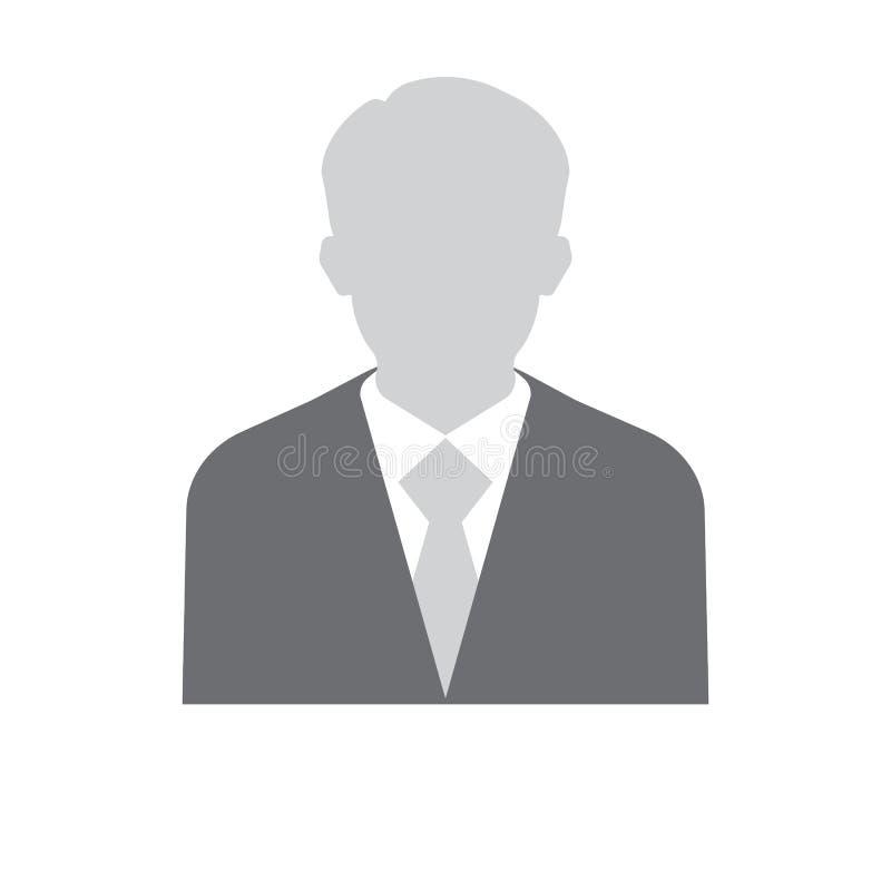 商人剪影具体化外形图片 人flet象 向量例证