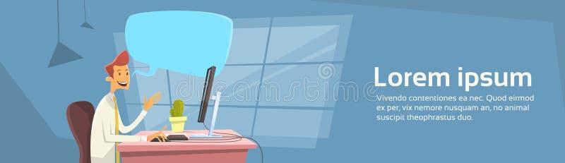商人办公室工作场所台式计算机送消息闲谈与拷贝空间的通信横幅 库存例证