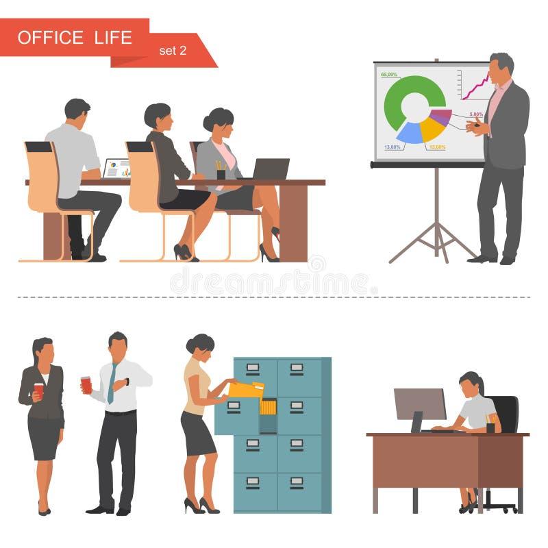 商人和办公室工作者平的设计  向量例证