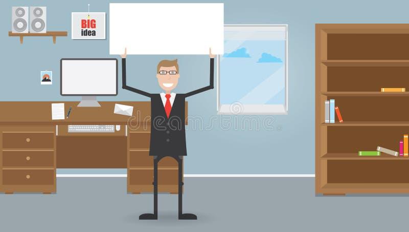 商人在办公室 库存例证