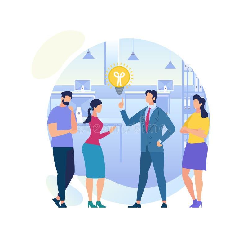 商人有想法、创新和启发 向量例证