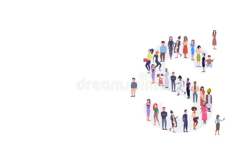 商人群聚在字母S形的英语字母组合中 库存例证