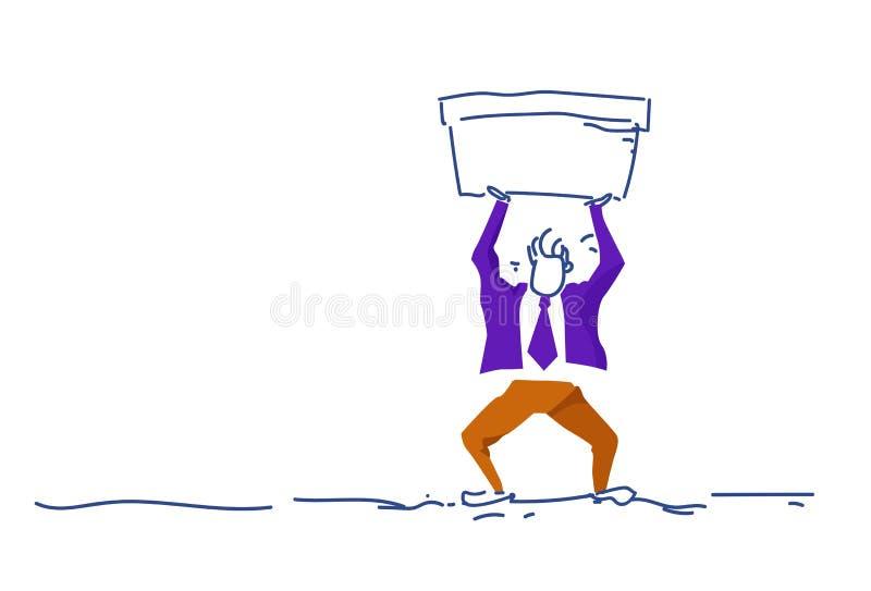 商人藏品水池水分平衡概念人色的剪影努力过程水平的剪影乱画 向量例证