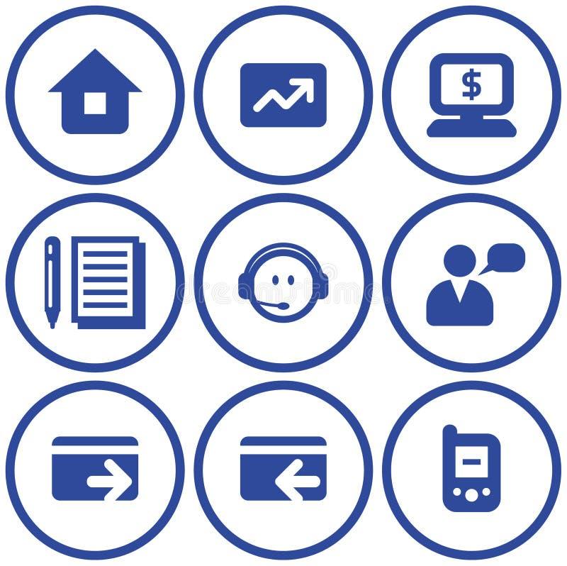 商务e图标被设置的向量 向量例证