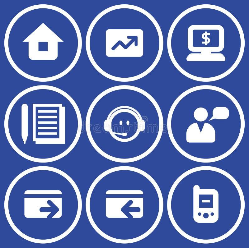 商务e图标被设置的向量 库存例证