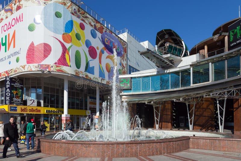 Download 商城和餐馆 索契 俄国 图库摄影片. 图片 包括有 旅行, 安排, 都市, 沿海, 拱道, 东部, 现代 - 72356837