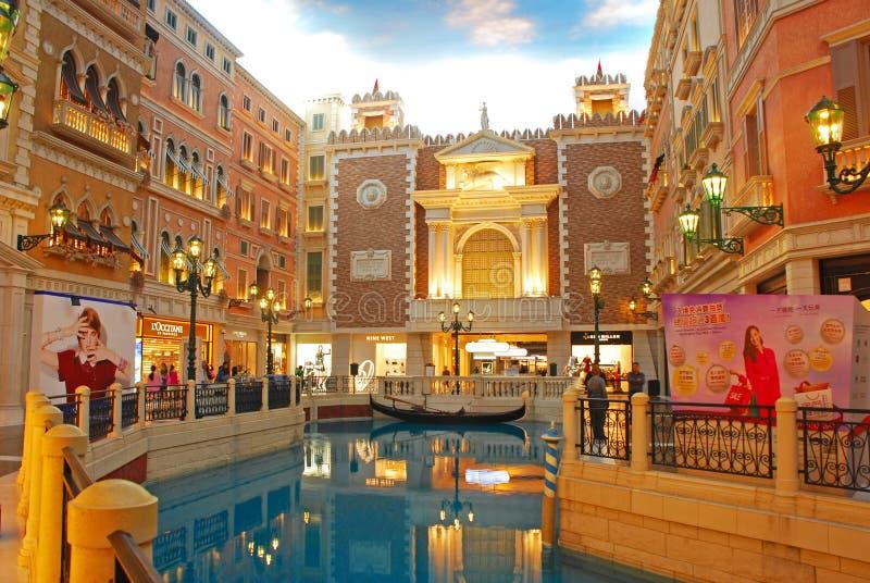 商城在威尼斯式澳门 库存图片