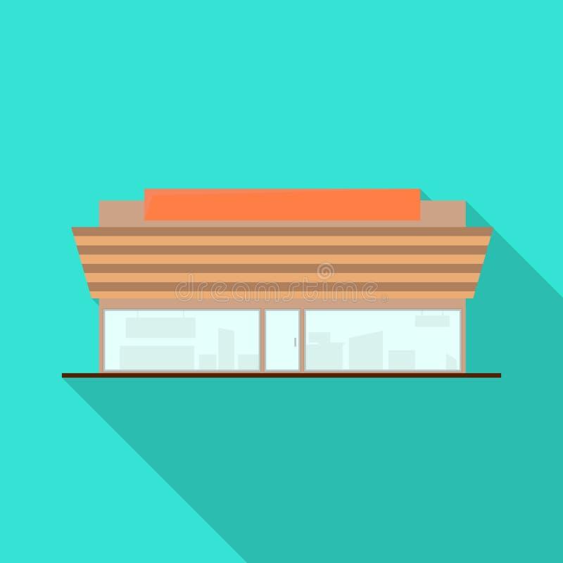 商店和大型超级市场标志的传染媒介例证 商店和办公室股票传染媒介例证的汇集 皇族释放例证