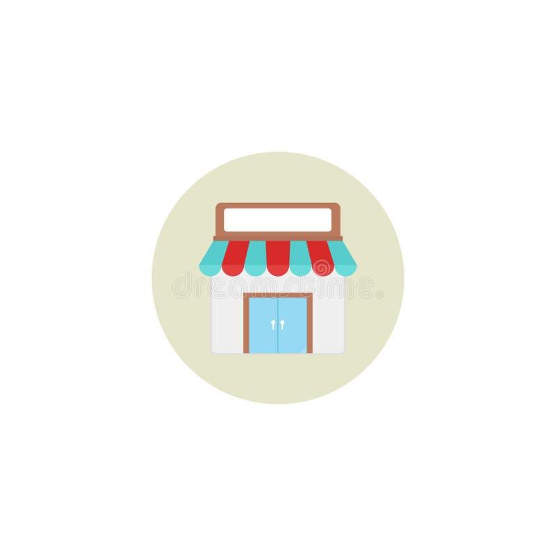 商店象,privat事务 市场 奶油被装载的饼干 10 eps 向量例证