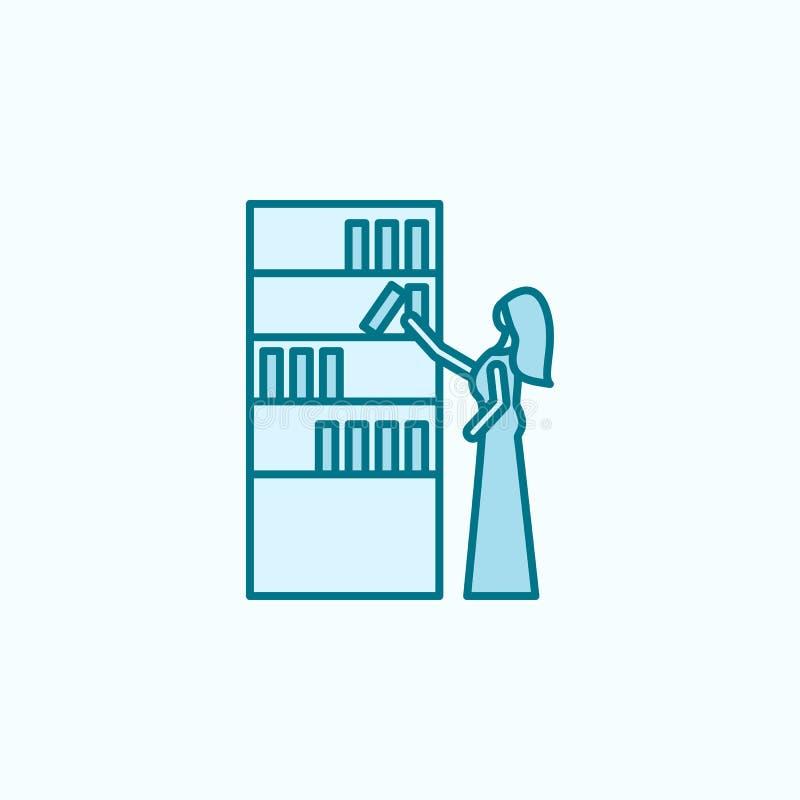 商店2种族分界线的象女孩 简单的色素例证 商店概述标志设计的女孩从购物中心集合 皇族释放例证