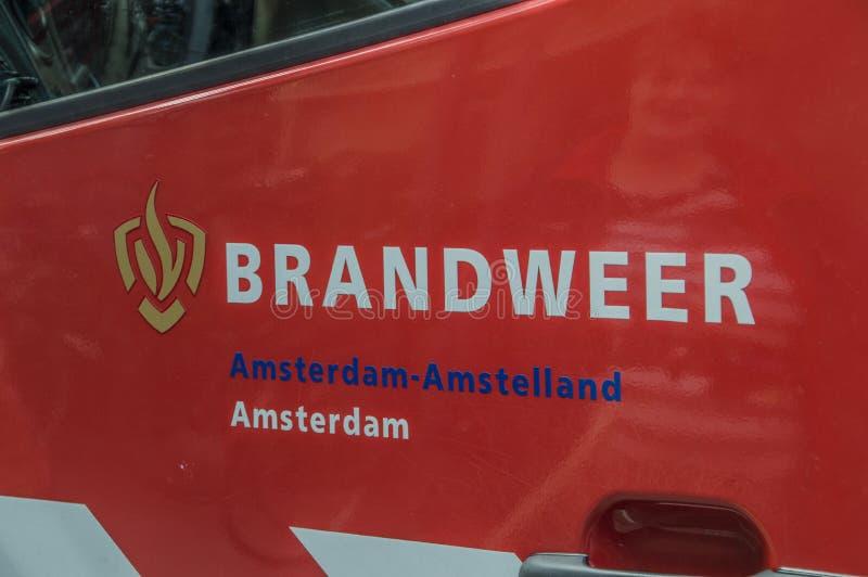 商标消防队阿姆斯特丹荷兰 库存图片