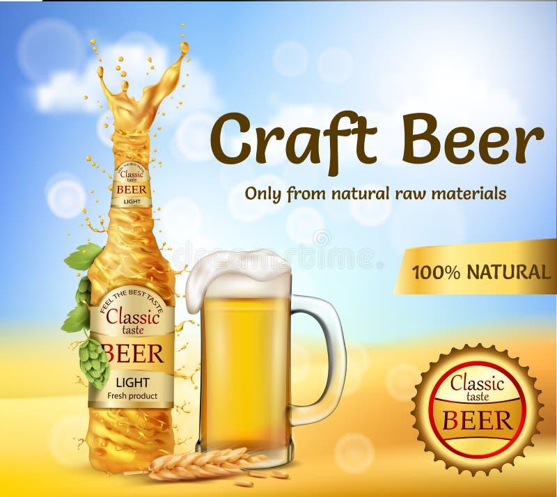啤酒品牌的传染媒介现实促进横幅 库存例证