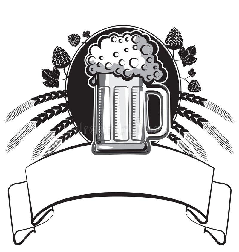 啤酒杯 向量例证