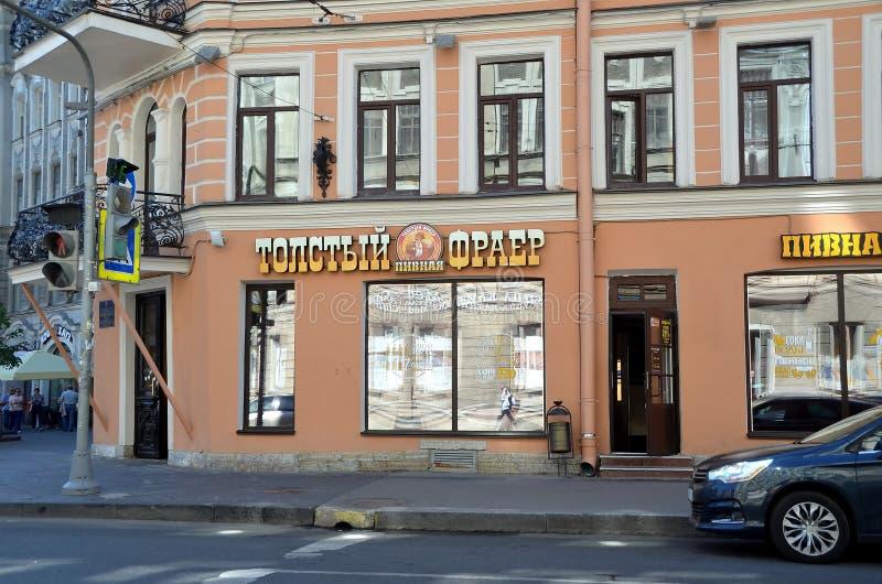 啤酒酒吧在圣彼德堡 库存照片
