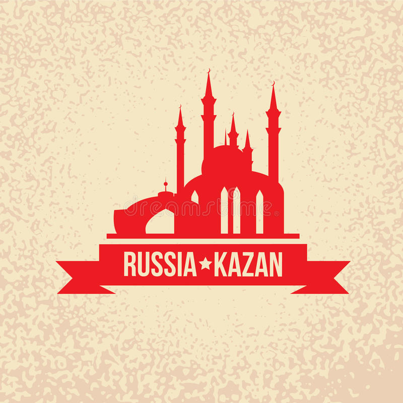 Download 喀山传染媒介剪影 向量例证. 插画 包括有 安排, 拱道, 分级显示, 清真寺, 映射, 联邦, 都市风景 - 59112345