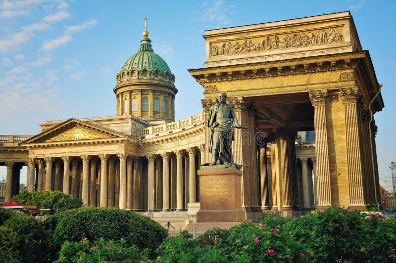 喀山大教堂,圣彼得堡看法  库存照片