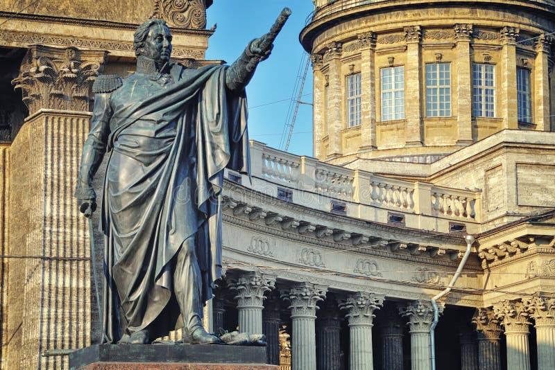 喀山大教堂,圣彼德堡 库存图片