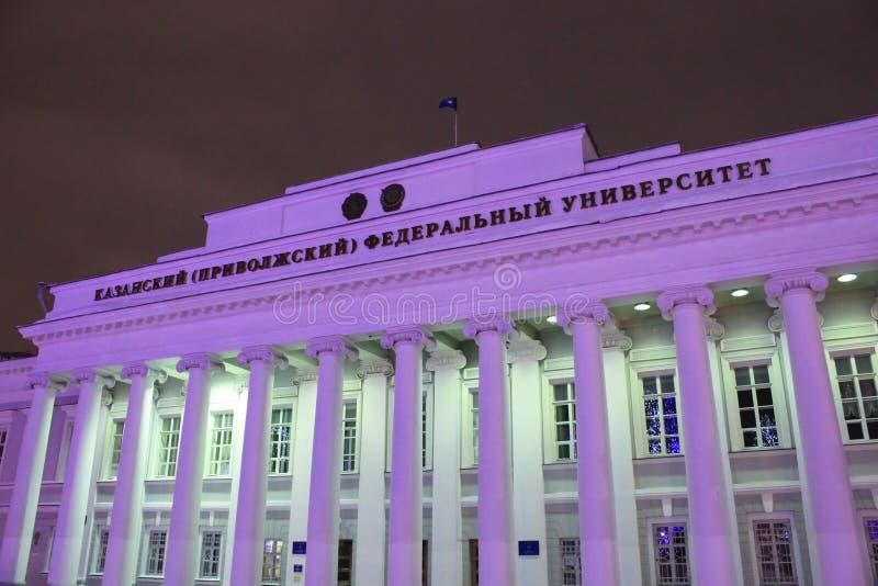 喀山,鞑靼斯坦共和国,俄罗斯- 2019年1月7共和国日:喀山伏尔加河地区联邦大学主楼  免版税图库摄影