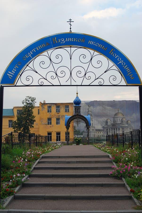 喀山维尔京修道院在喀山镇,鞑靼斯坦共和国,俄罗斯 免版税库存图片
