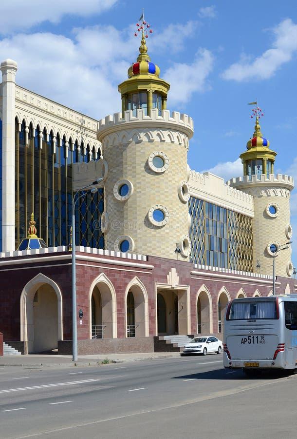 喀山 鞑靼斯坦共和国陈述木偶剧院 免版税库存照片