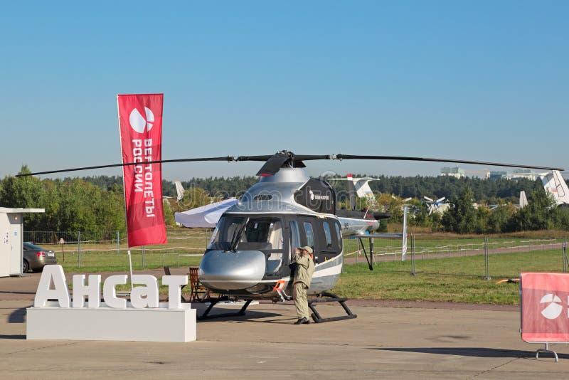 喀山Ansat直升机 免版税库存图片