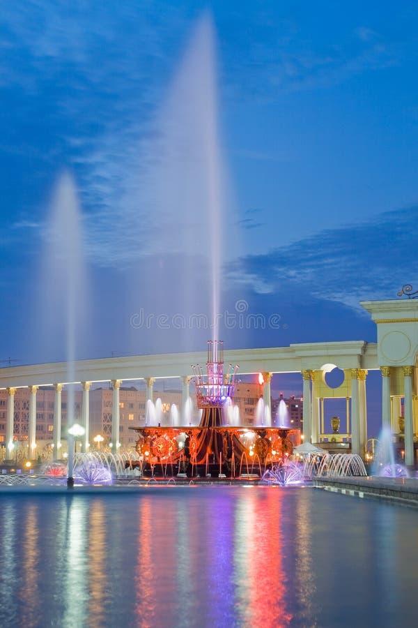喷泉在卡扎克斯坦,阿尔玛蒂国家公园 免版税库存图片