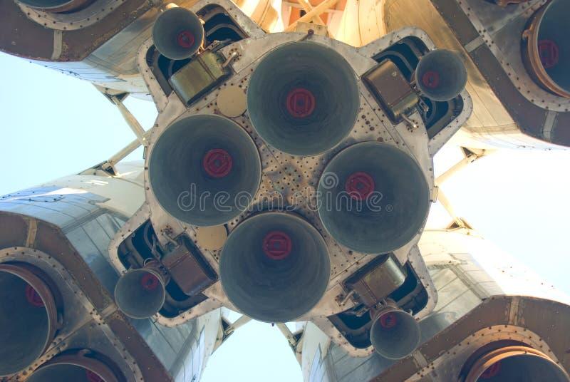 喷管老火箭俄语 免版税库存照片