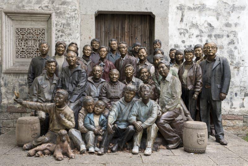 四口之家一起世代照片 库存图片
