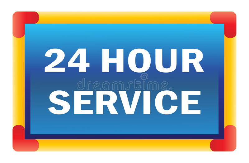 四小时服务二十 库存例证