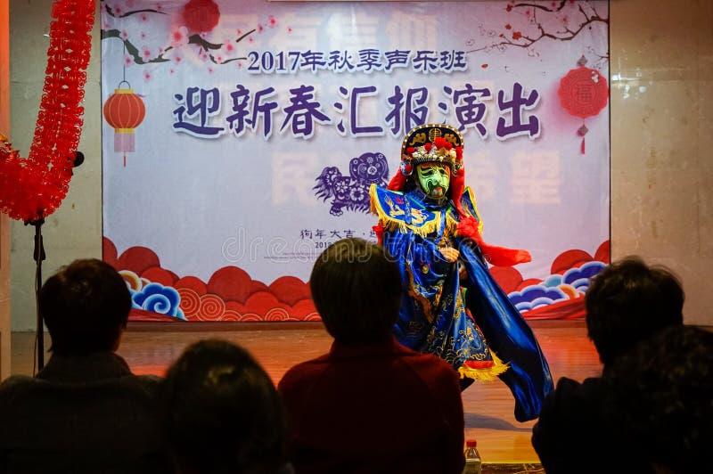 四川歌剧独特的技巧  免版税库存图片