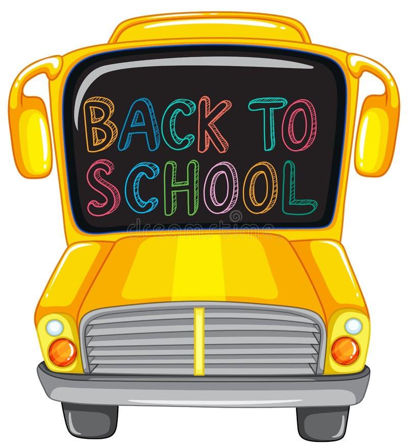 回到与学校班车的学校模板 向量例证