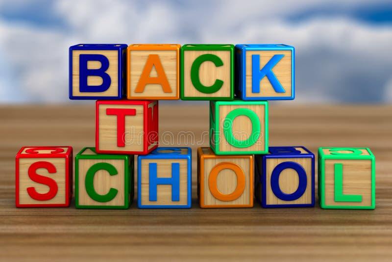 回到从木立方体的学校 3d?? 皇族释放例证