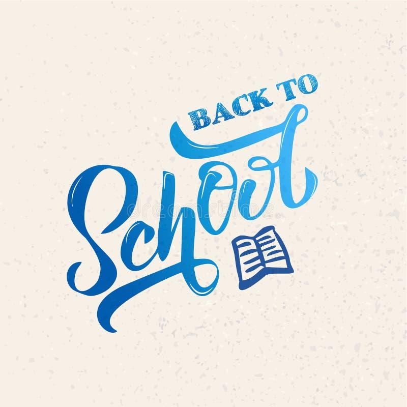 回到学校字法的手蓝色梯度在纹理背景 商标的,横幅,飞行物,卡片,贺卡完善的设计, 向量例证