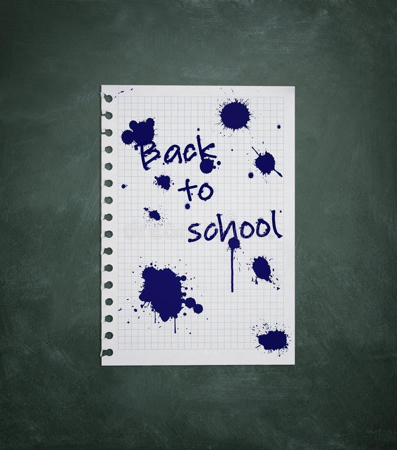 回到学校构想 库存图片