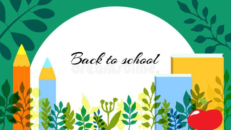 回到学校的模板-框架或横幅或者屏幕,有两支铅笔,两,课本、一个苹果和一个地方的文本的 皇族释放例证