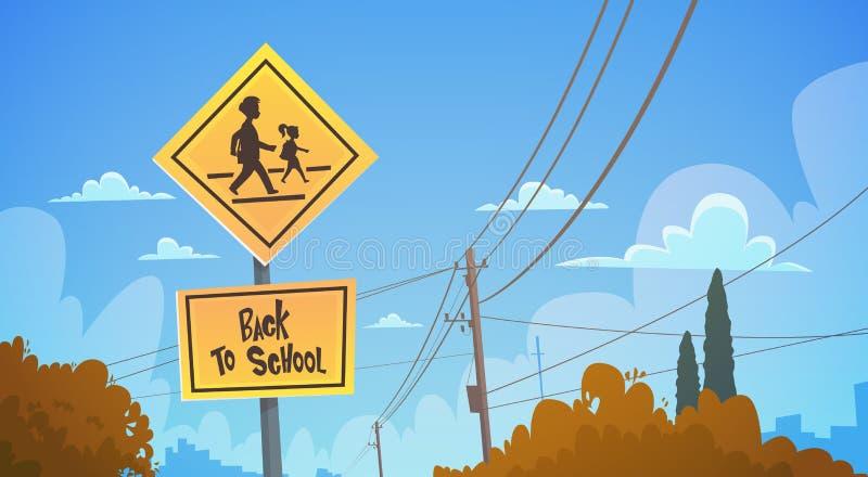 回到学校研究路标蓝天 向量例证