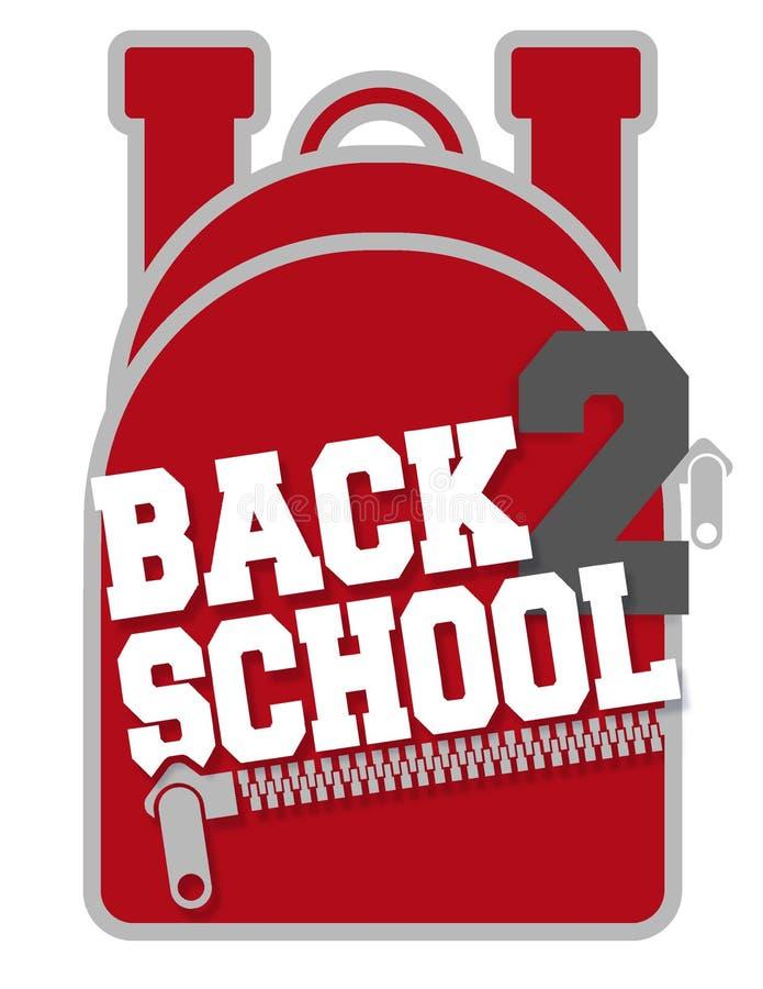 回到学校背包商标设计 向量例证