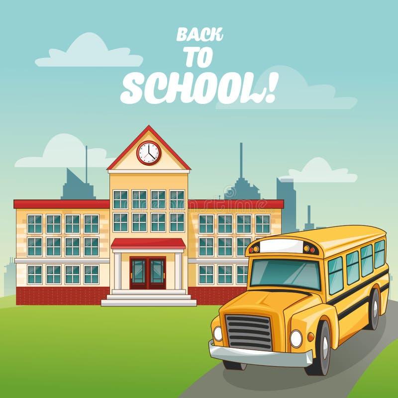 回到学校设计的公共汽车大厦 向量例证