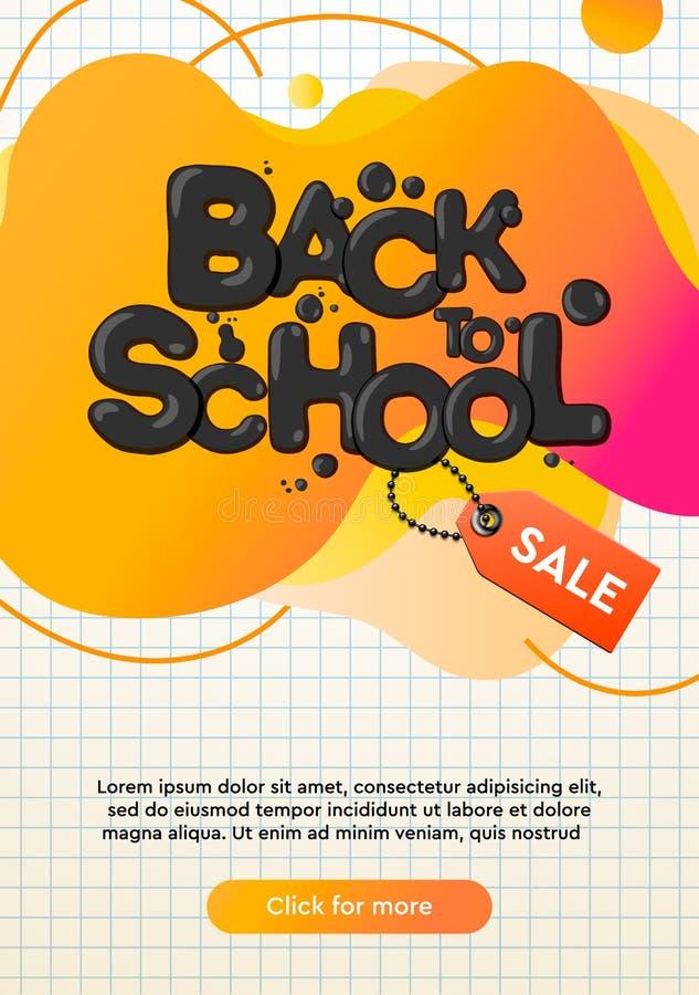 回到学校销售横幅的动态现代流动机动性 学校销售横幅模板设计,一刹那销售特价 库存例证