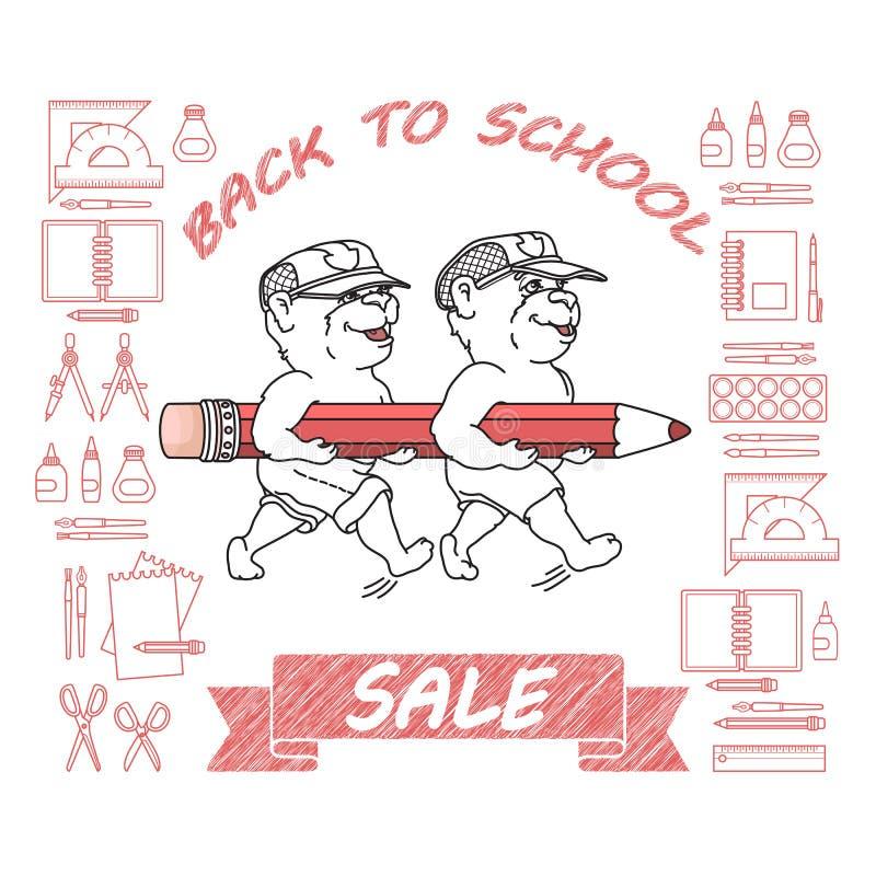 回到学校销售额 皇族释放例证