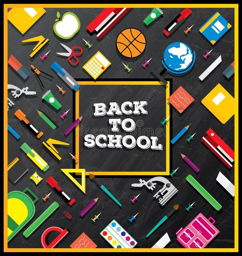 回到学校 在黑板背景的学校用品 库存例证