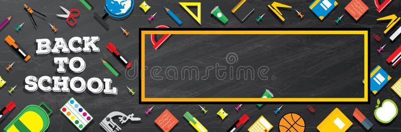 回到学校 在黑板背景的学校用品 向量例证